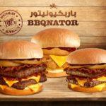 Wendy's BBQNator smokey new BBQ range